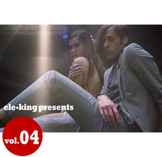 ele-king presents <br/>of Montreal Japan Tour 2014