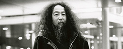 interview with Acid Mothers Temple