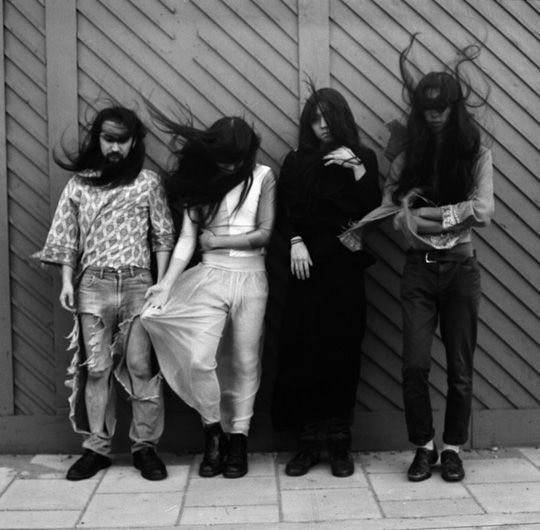 interview with Bo Ningen