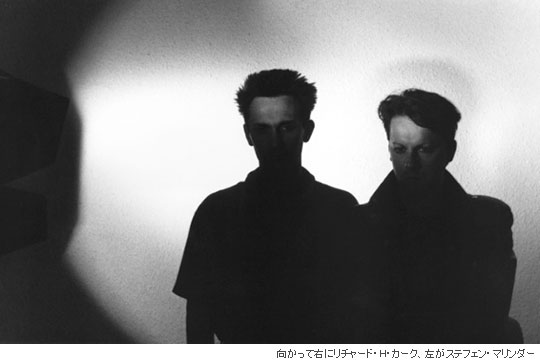 interview with Richard H. Kirk (Cabaret Voltaire)