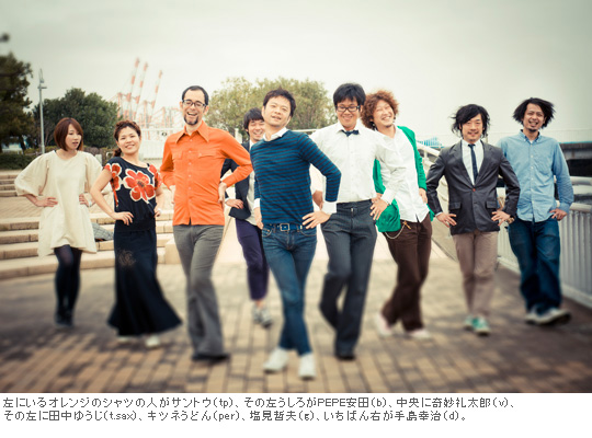 interview with STRANGE REITARO TRAVEL SWING ORCHESTRA