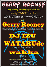 Gerry Rooney──New Year Japan Tour 2014