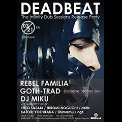 DEADBEAT 『The Infinity Dub Sessions』 Release Party
