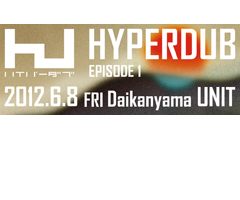 HYPERDUB EPISODE 1
