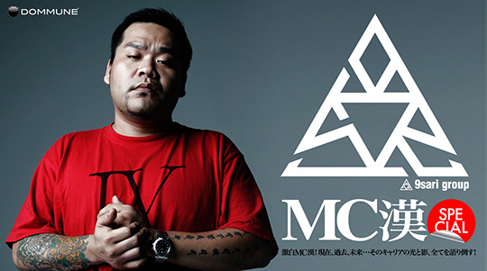 interview with MC Kan