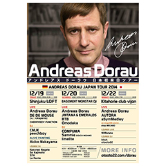 ANDREAS DORAU JAPAN TOUR 2014