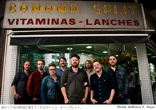 interview with Jaga Jazzist