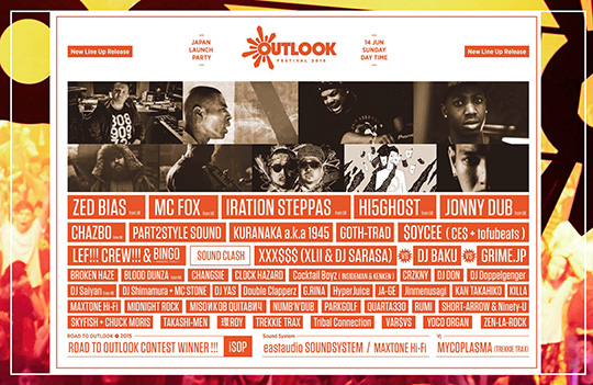 OUTLOOK FESTIVAL 2015 JAPAN LAUNCH PARTY