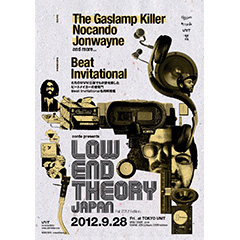 LOW END THEORY JAPAN [Fall 2012 Edition]