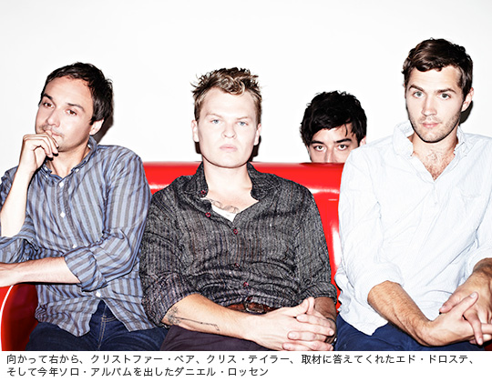interview with Grizzly Bear