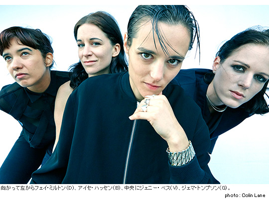 interview with Jehnny(SAVAGES)