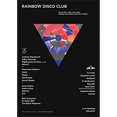 RAINBOW DISCO CLUB 2016