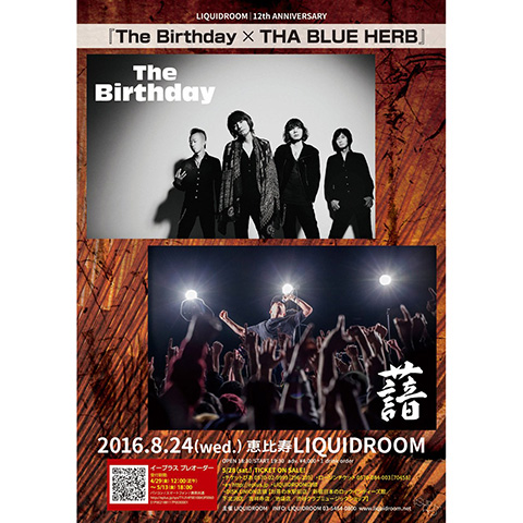 The Birthday × THA BLUE HERB