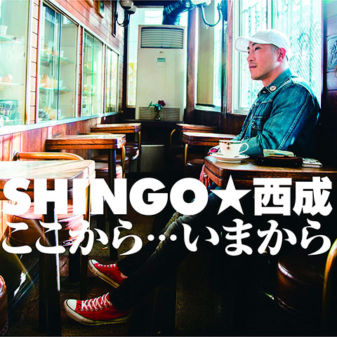 interview with Shingo Nishinari