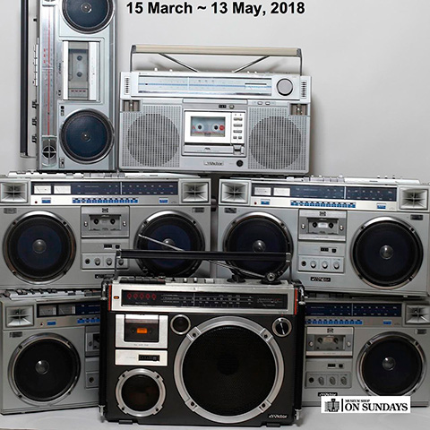 Cassette tape Music and Vintage Boombox