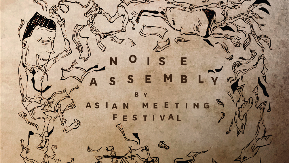 Noise Assembly by Asian Meeting Festival