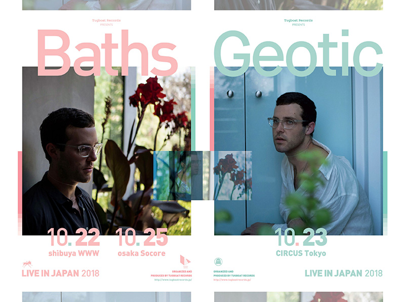 Baths / Geotic