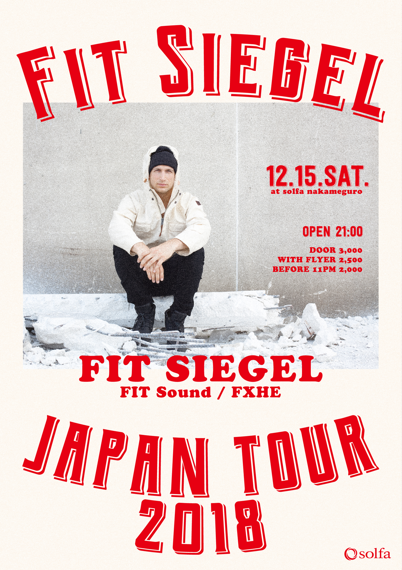 Fit Siegel Japan Tour 2018