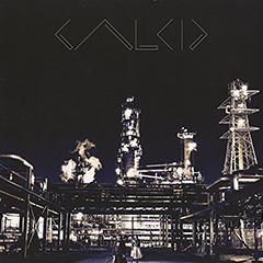interview with galcid
