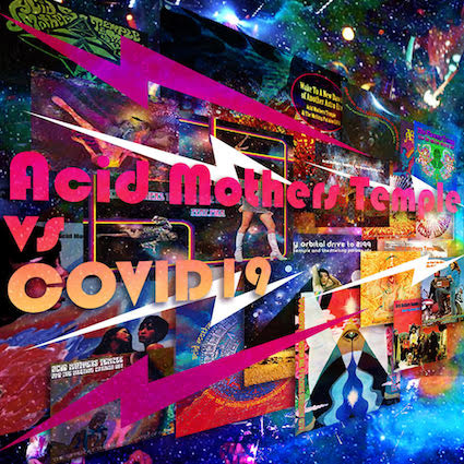 「Acid Mothers Temple vs COVID19」大作戦