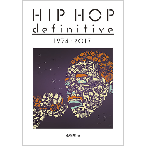 HIP HOP definitive 1974-2017