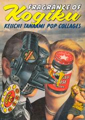 Fragrance of Kogiku(小菊の香り)~KEIICHI TANAAMI POP COLLAGES